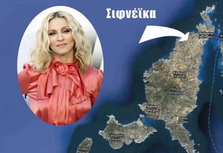 Η Madonna θα γίνει δημότης Αντίπαρου;
