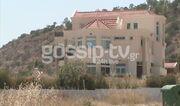 """Το """"καταφύγιο"""" Δέλλα- Μαστροκώστα στην Κύπρο"""
