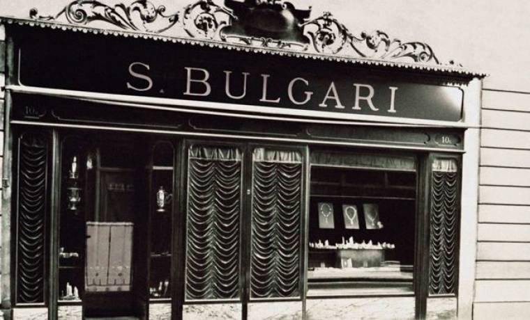Bvlgari: Η δυναστεία που ξεκίνησε από την Παραμυθιά
