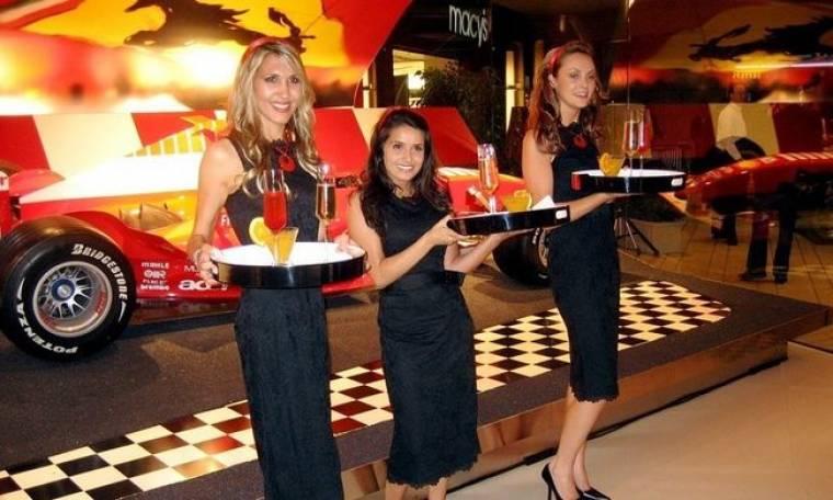 Ferrari Boutique στην Ελλάδα