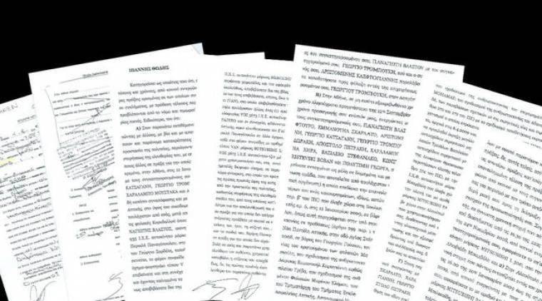"""Η απολογία Πετράκη και η """"δουλειά"""" στον Βαρδινογιάννη"""