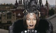 H «Τσαρίνα» Naomi Campbell