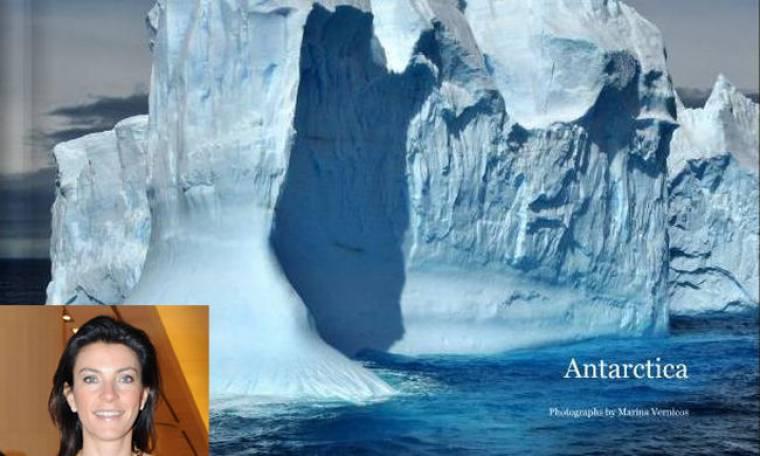 Το βιβλίο της Βερνίκου για την Ανταρκτική