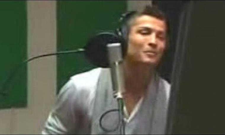 Ο Κριστιάνο Ρονάλντο ...τραγουδιστής!