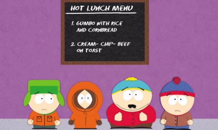 Η 6η αίσθηση του South Park