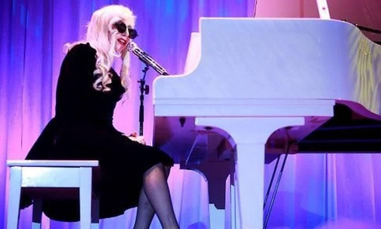 Σοβαρεύτηκε η Lady GaGa