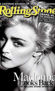 Madonna – Lady GaGa μέρος 2ο