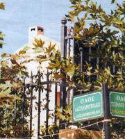Το σπίτι φρούριο της Ελένης Μενεγάκη