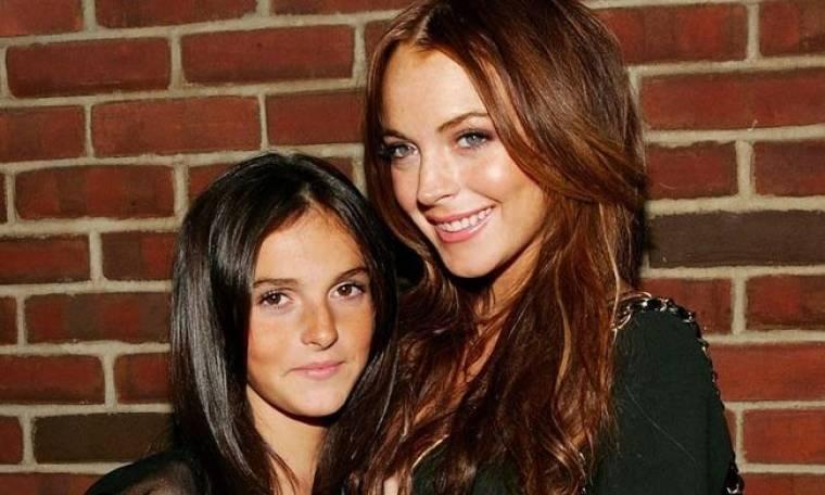 Η Lindsay Lohan και η 15χρονη αδελφή της