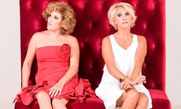Θέατρο Αθηνά: Επίσημη πρεμιέρα απόψε για το «Αταίριαστο ζευγάρι»