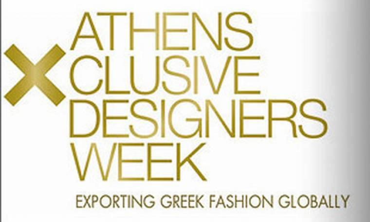 Το δεύτερο fashion week της Αθήνας