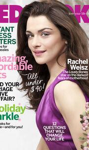 Η Rachel Weisz για όλους και για όλα