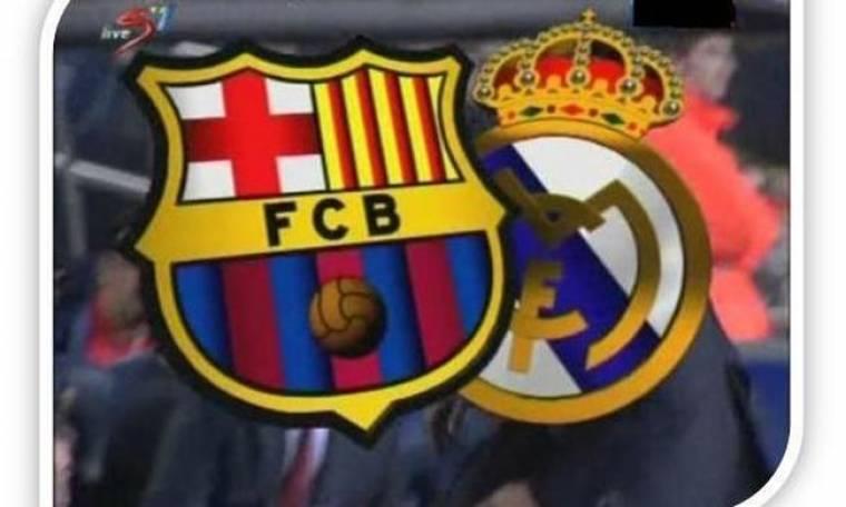 Μεγάλο παιχνίδι σήμερα ανάμεσα στην Barcelona και τη Real