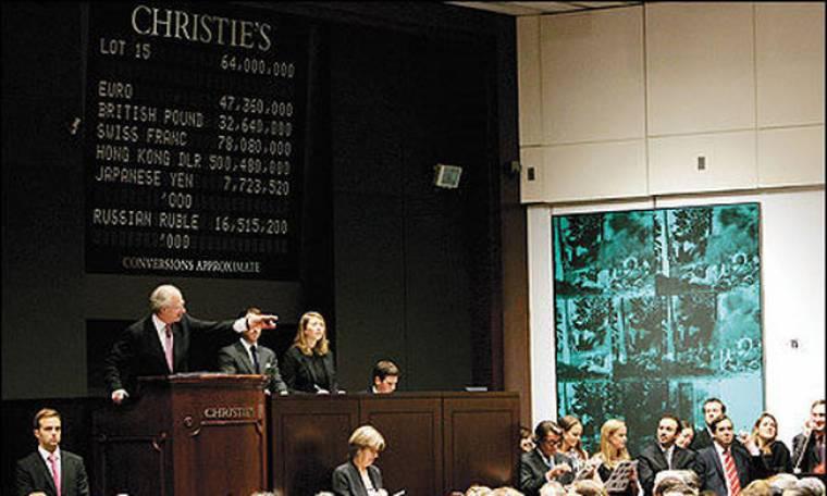 Christie's: Σε δημοπρασία χειρόγραφο ανολοκλήρωτου μυθιστορήματος του Βλ. Ναμπόκοφ
