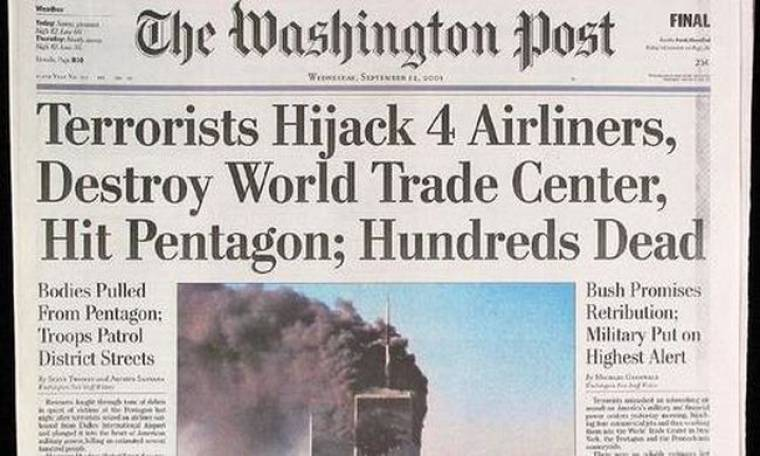Washington Post : Κλείνει γραφεία εκτός αμερικάνικης πρωτεύουσας