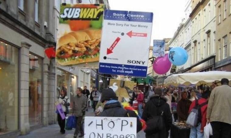 Στο στόχαστρο οι παράνομες διαφημιστικές πινακίδες