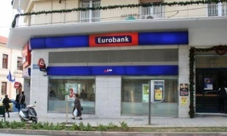 Υποτροφίες από την Eurobank σε εκατό αριστούχους φοιτητές