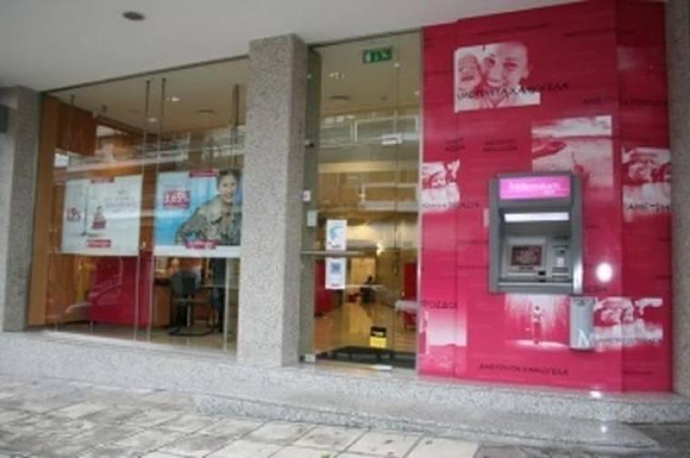 Μillennium bank : Χρυσό βραβείο στον ετήσιο διαγωνισμό Teleperformance CRM Grand Prix 2009