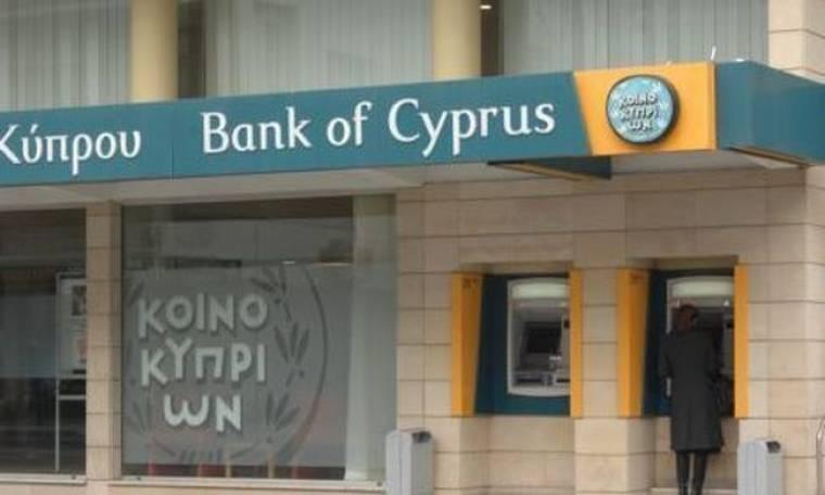 Τράπεζα Κύπρου: Εξαγορά του 9,7% της ρουμανικής τράπεζας Banca Transilvania