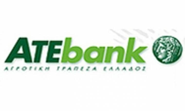 ΑΤΕbank: Αλλαγή ανωτάτων διευθυντικών στελεχών