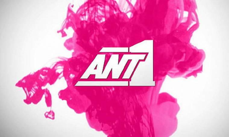 """Το """"Μακεδονία TV"""" γίνεται """"ΑΝΤ2"""""""
