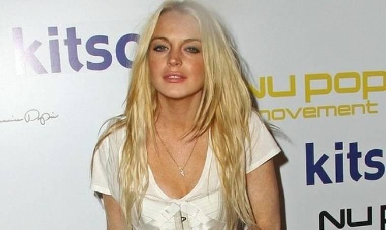 Νέος σύντροφος για τη Lindsay Lohan