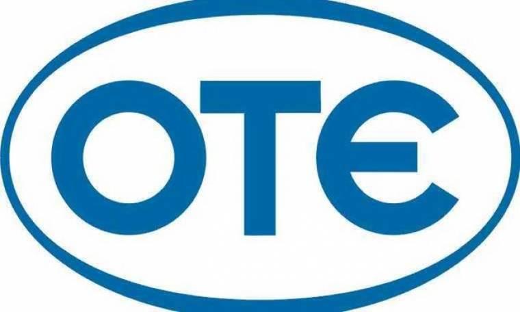Νέες μειωμένες τιμές για τα ΟΤΕ Πακέτα Χρόνου προς Κινητά