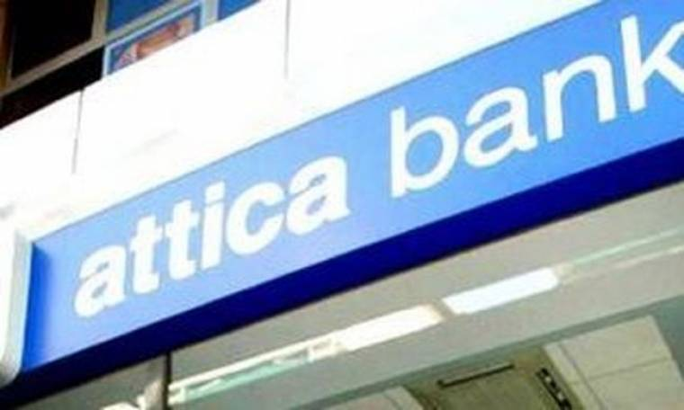 Attica Bank : Δωρεάν τραπεζικές συναλλαγές μέσω Ιντερνετ