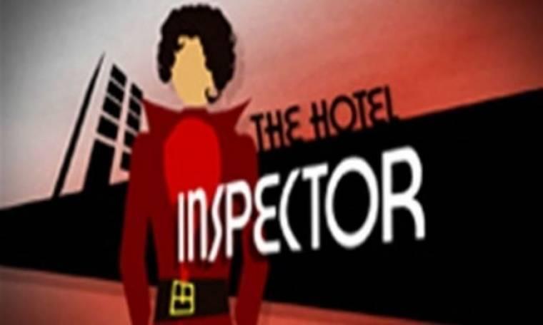 Οι αντίπαλοι του Hotel Inspector
