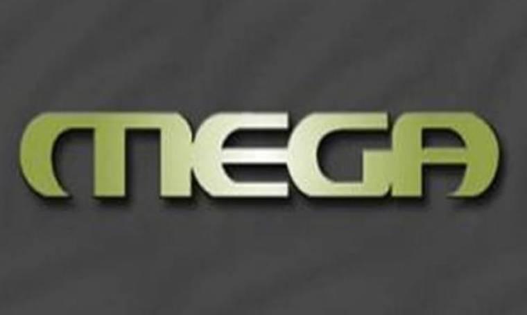 Νέο σήριαλ για το MEGA;