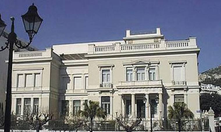 Μουσείο Μπενάκη: Συνεργασία με ξενοδοχείο Hilton