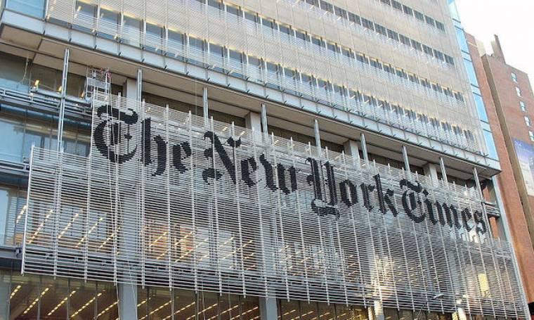New York Times: Eπί πληρωμή η ανάγνωση μέσω της ιστοσελίδας