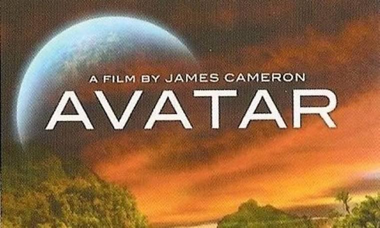 Διαψεύδει η Κίνα ότι μποϊκοτάρει το Avatar