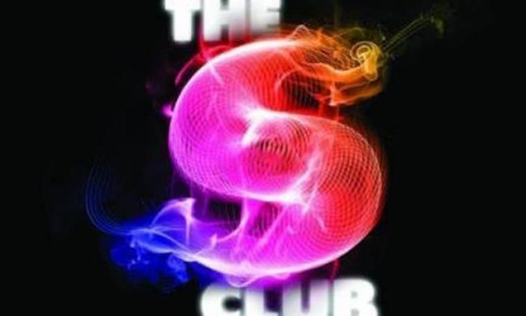 Πυρκαγιά στο S Club του Σάκη Ρουβά