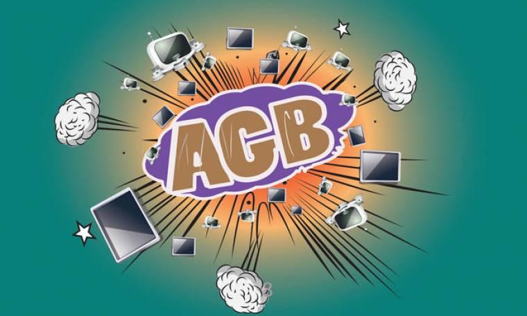 Τα νούμερα της AGB για την Δευτέρα 8-3-2010.