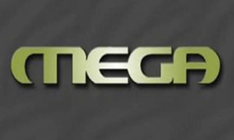 Ουκ αν λάβεις…  από το Mega