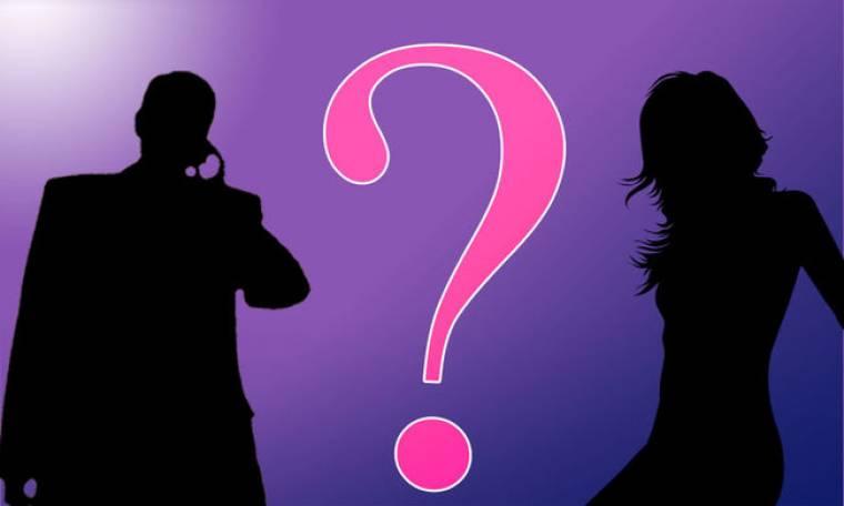 Ποιο ζευγάρι επωνύμων κάνει πρόβα γάμου;