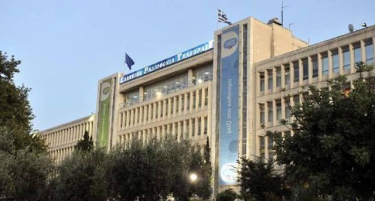"""""""Φέρτε πίσω τα λεφτά"""" λέει το Ελεγκτικό Συνέδριο στην ΕΡΤ!"""