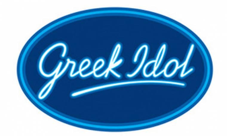"""""""Greek Idol"""": Οντισιόν εν πλώ..."""
