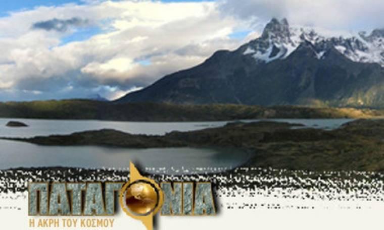 Παταγονία: Κρύο και κλίκες και στο επόμενο επεισόδιο