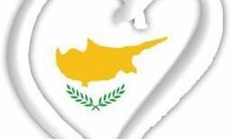 Eurovision 2010: Δείτε το videoclip της Κυπριακής συμμετοχής