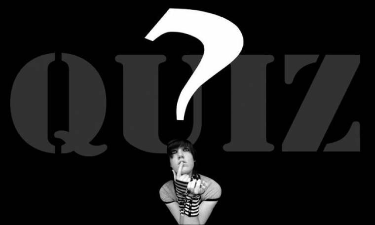 Quiz: Ποιος παρουσιαστής ειδήσεων έχει ημερομηνία λήξης 30 Ιουνίου 2010;