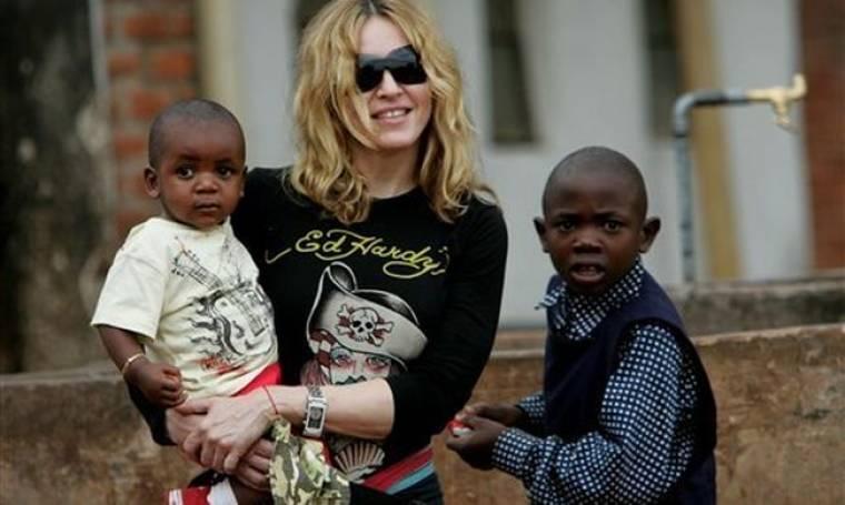 Με τα παιδιά στο Μαλάουι