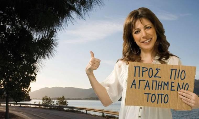 """Η Δήμητρα Παπαδοπούλου επανέρχεται στην τηλεόραση με την εκπομπή """"I love gr"""""""
