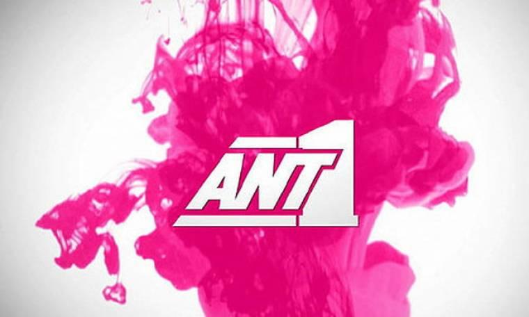 Νέο reality στον Ant1