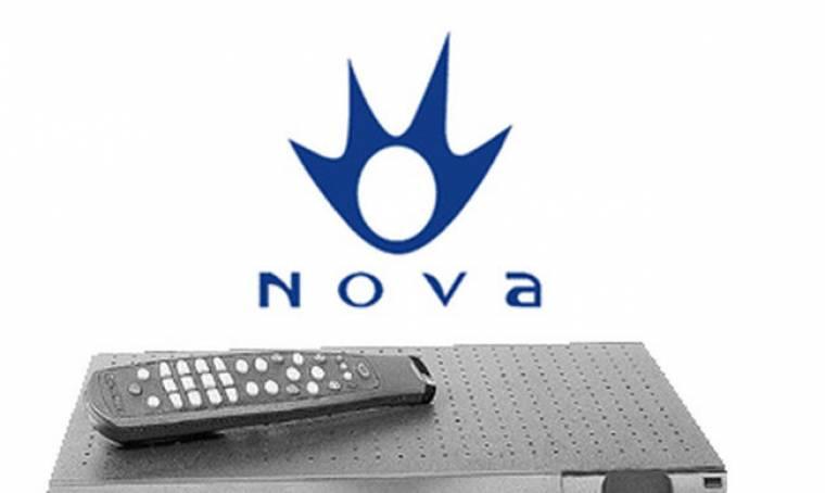 ΝΟVA: Συνεργασία με Spot JWT