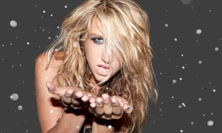 Video: Η Ke$ha και τα πυράνχας