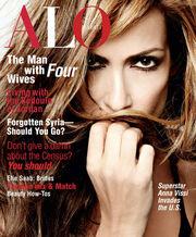 Η Άννα Βίσση σε εξώφυλλο διεθνούς περιοδικού lifestyle