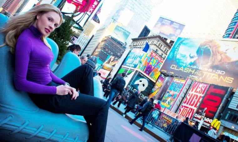 New York, New York… για την Χριστίνα Αλούπη