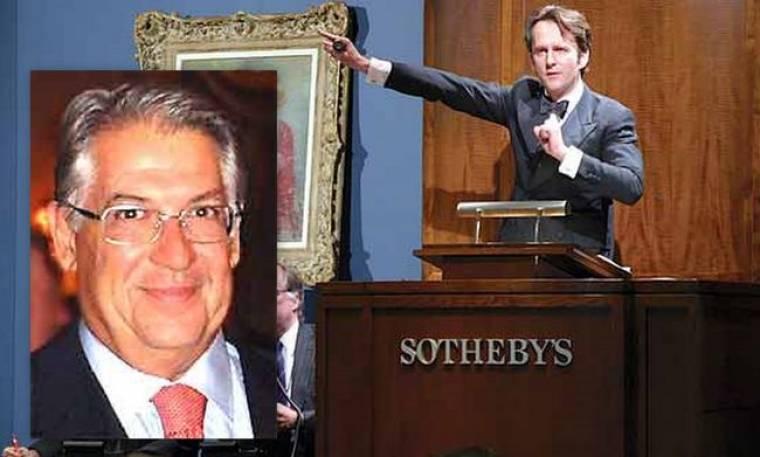 Διαμαντίδης εναντίον Sotheby's